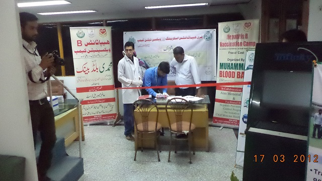 Muhammadi Blood Bank » Free blood grouping, screening and